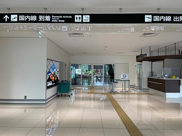 九州佐賀国際空港 国内線到着口