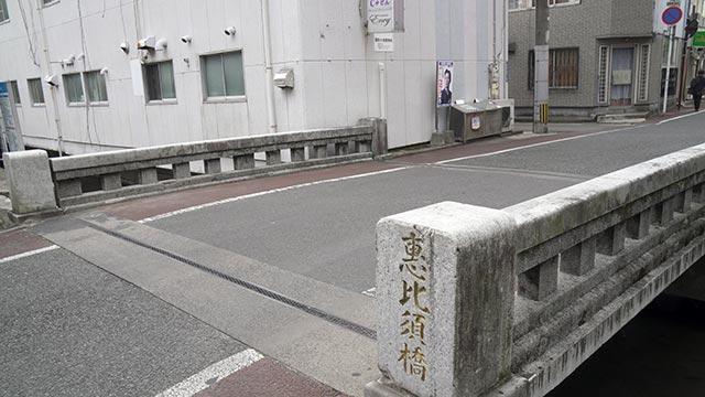 佐賀市恵比寿橋