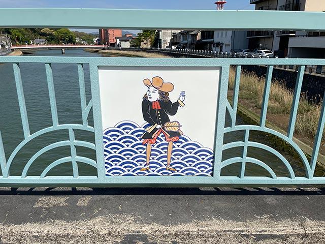伊万里 相生橋の絵