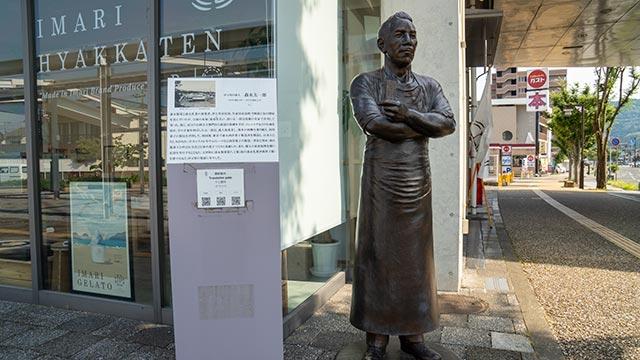 伊万里駅前の森永太一郎の像