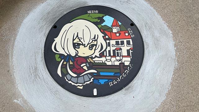 紺野純子&シーボルトの湯のマンホール