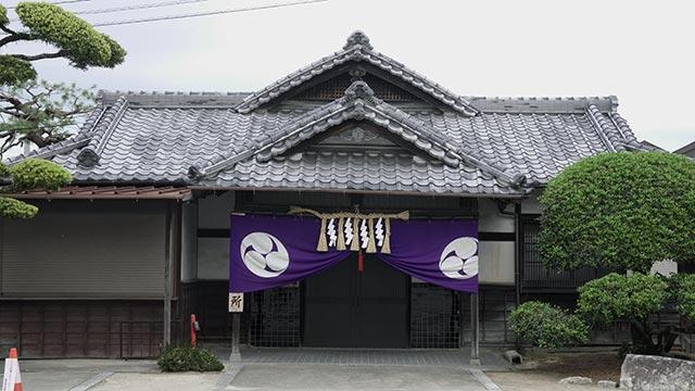 唐津神社社務所