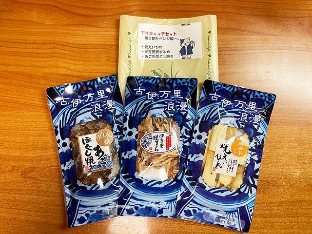 小島食品工業 アイキャッチセット商品