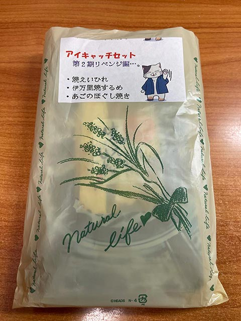 小島食品工業 アイキャッチセット