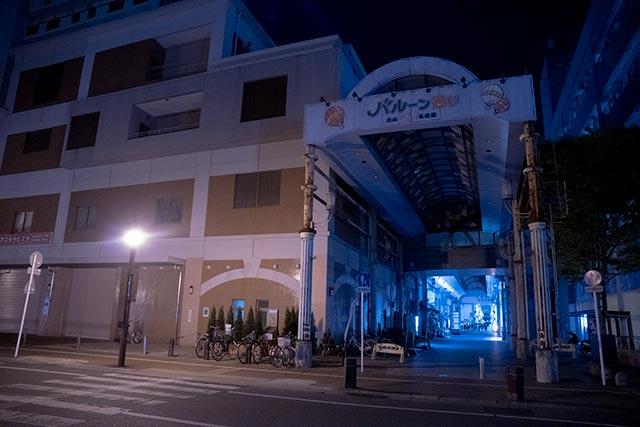 バルーン通り「白山いきいき名店街」