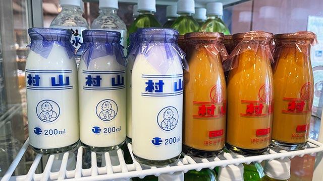 瓶の村山牛乳とコーヒー牛乳