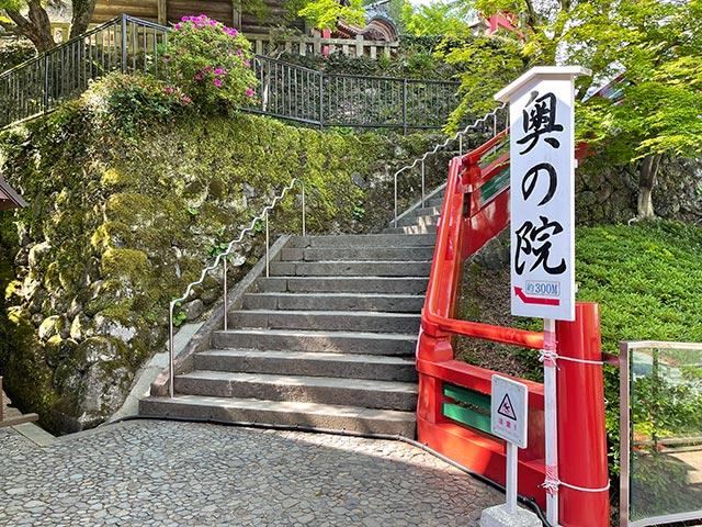 祐徳稲荷神社奥の院入口