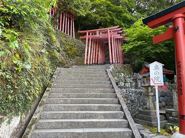 祐徳稲荷神社奥の院への途中