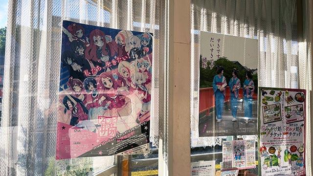 風月堂のポスター