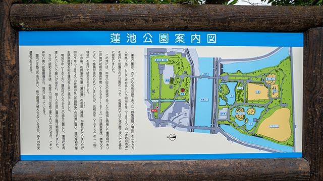 蓮池公園の案内図