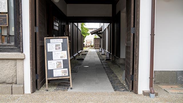 旧久富家住宅入口