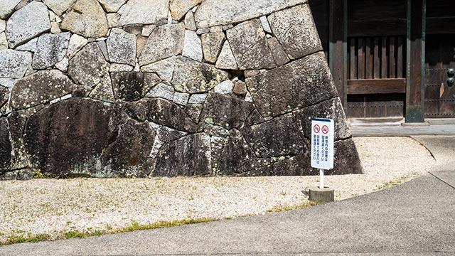 佐賀城 鯱の門 アップ