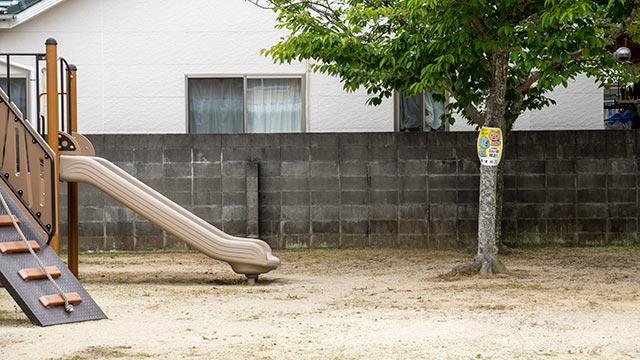 櫻馬場児童公園