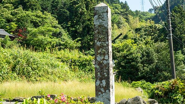 俵坂関所跡の碑