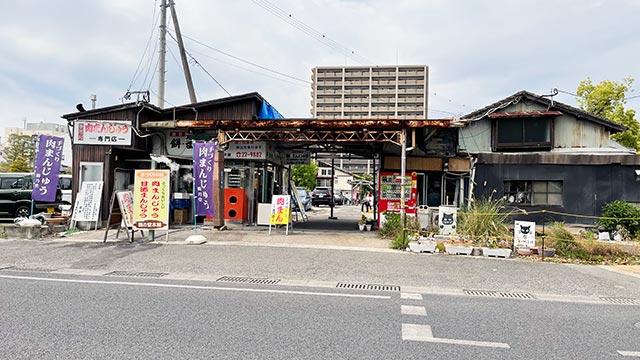鶴乃堂本舗