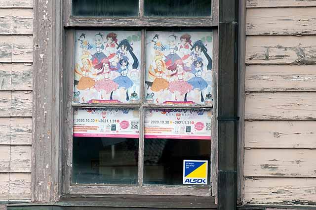 ゾンビランドサガのポスター