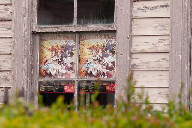 ゾンビランドサガリベンジのポスター