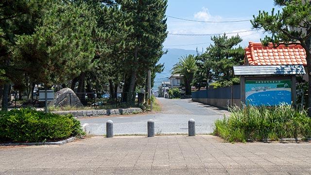 浜崎海岸の入口
