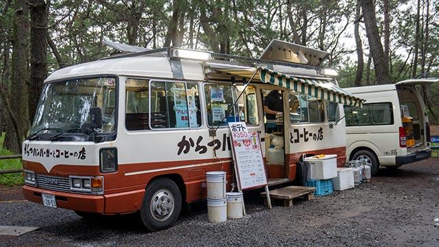 からつバーガーのバス