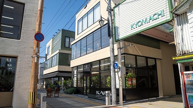 京町商店街(京町アーケード)とKARAE