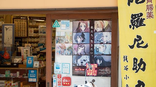 京町商店街(京町アーケード)のゾンビランドサガのポスター