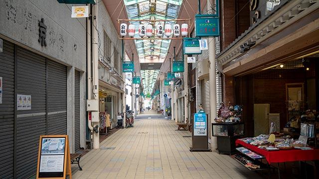 京町商店街(京町アーケード)