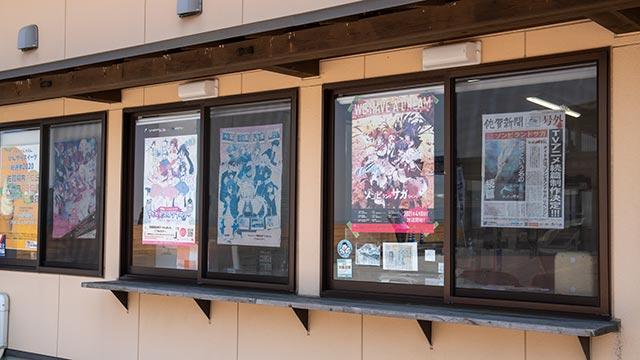 道の駅鹿島のZLSポスター