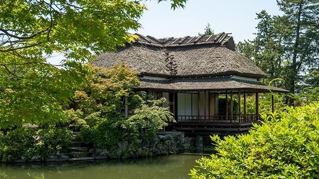 神野公園の茶室隔林亭