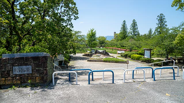神野公園の入口
