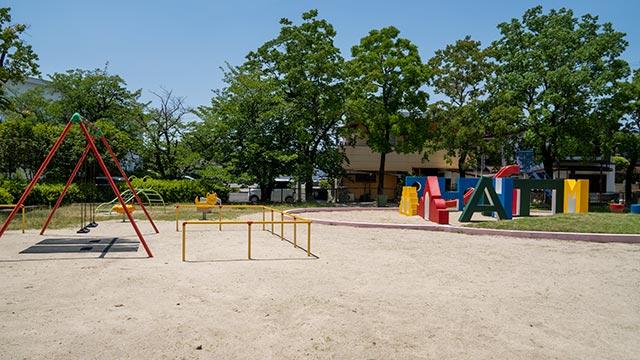 三溝公園の遊具