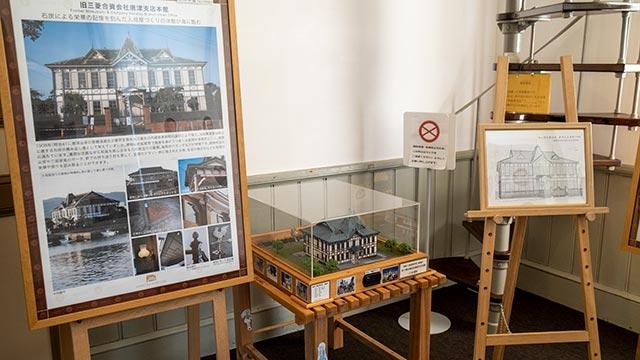 唐津市歴史民俗資料館を展示
