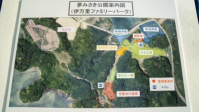 伊万里夢みさき公園の案内図