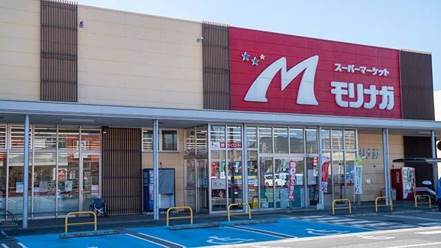 スーパーモリナガ 吉野ヶ里店